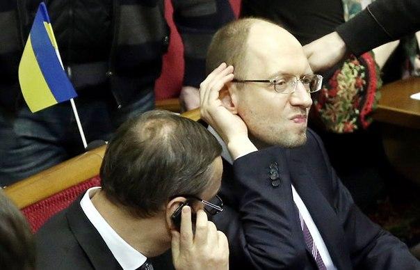 """Под АП прошла акция с требованием активизировать борьбу с коррупцией, - """"Украинские новости"""" - Цензор.НЕТ 2262"""