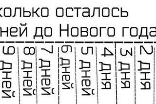 чёрно белые картинки для дневника