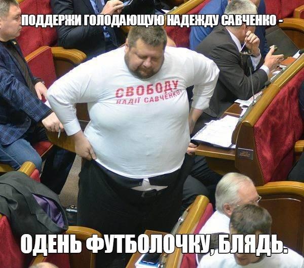 Евросоюз продлил санкции против Януковича и его окружения - Цензор.НЕТ 8417
