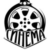 Kinozal Sinema