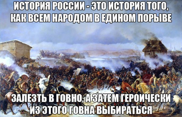 Ни одному слову российских лидеров доверять нельзя, - глава МИД Литвы - Цензор.НЕТ 9834