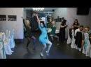 Танец в подарок сестре на свадьбу