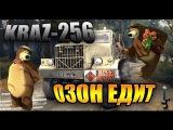 Spintires Kraz 256 Озон Едит (Тестирование Краза)