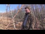 Охота на гусей в Вологодской области. Весна 2014. Взгляд с высоты птичьего полета