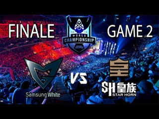 Game 2 Finale des Worlds League of Legends FR Samsung White vs Royal Club