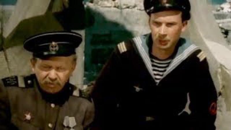 «Морской охотник», Одесская киностудия, Мосфильм, 1954