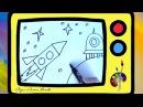 Как нарисовать ракету в космосе Оживающие рисунки Наше всё