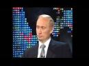 В Путин Интервью ведущему CNN Ларри Кингу 08 09 00 Она утонула