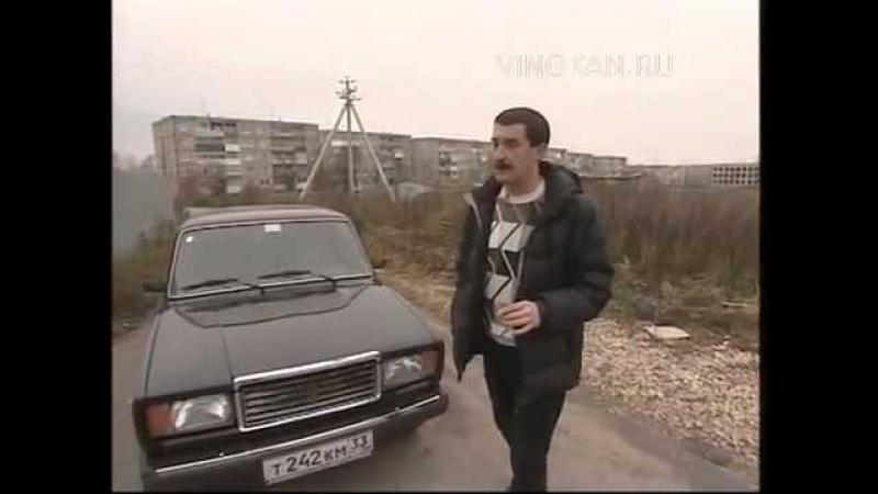 Один рабочий день Владимира Виноградова 11 12 серии 1