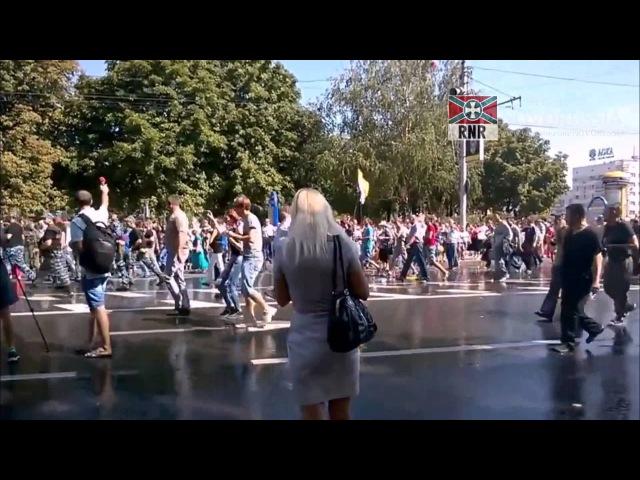 24 августа 2014. Донецк. Марш пленных фашистов по Донецку (другая камера) 24.08.2014