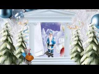 Видеопоздравление С Новым 2015 годом! Прикольный Новогодний Клип!
