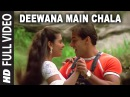 (Клип) Не надо бояться любить (Pyaar Kiya To Darna Kya) - Deewana Main Chala