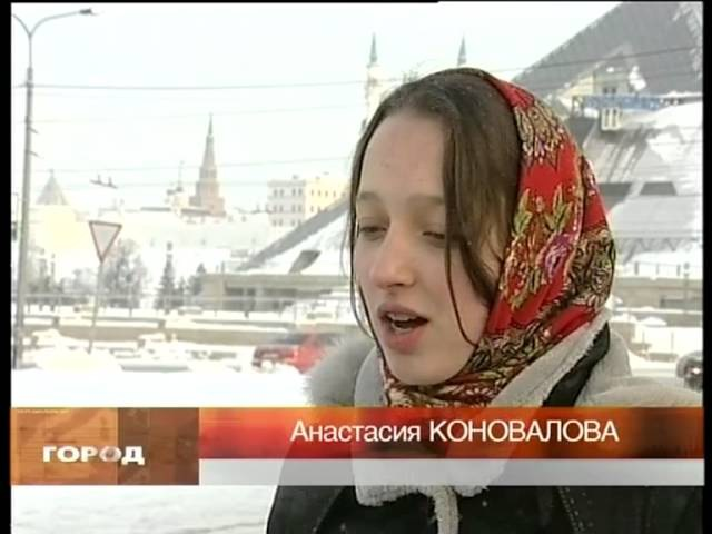 Суд в Татарстане за коловрат.