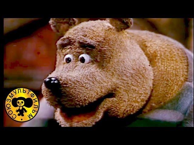 Теремок 1995 год Прикольные мультики Самый смешной мульт для взрослых