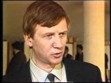 Приезд Е.Гайдара и А.Чубайса в 1992 г. в Нижний Новгород к губернатору Борису Немцову. Первые жестокие и несправедливые аукционы