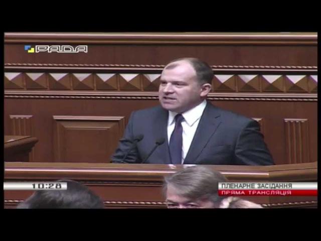 Совкові мізки. Депутат від Опозиційного блоку назвав український народ радянським