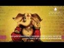 Om Gan Ganapataye Namah Ganesh Beej Mantra 108 times by Shankar Mahadevan