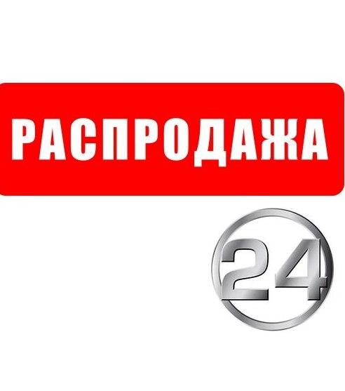 Распродажа кроссовок в Москве Купить кроссовки