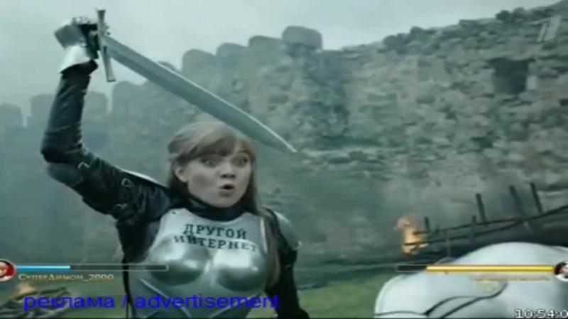 Музыка из рекламы билайн с черепахой скачать