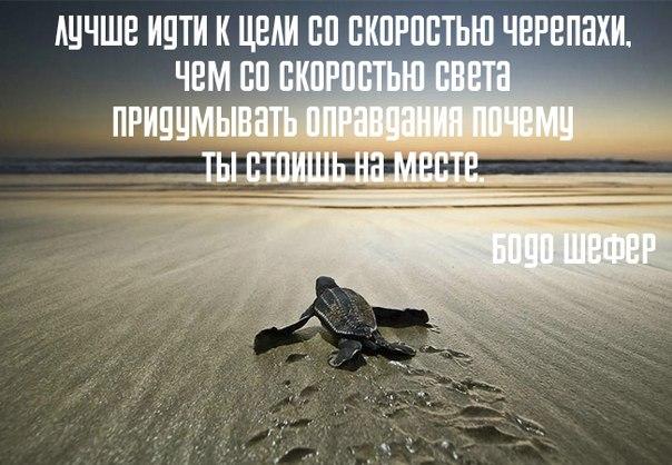 #цель #путь #достижение #мечта #мотиватор