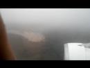 Рейс YC10. Посадка в Салехарде. Airbus A-320