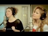 Nikki Jamal &amp Karen Viuff - Universe (Azerbaijan