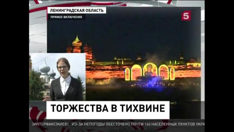 «Смотреть 24 Канал Россия Прямой Эфир» — 2004