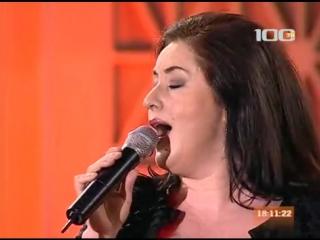 Концерт Тамары Гвердцители «...и Бог создал женщину » - YouTube
