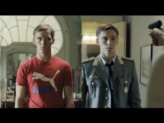 Германия 83 / Deutschland 83 / Become a Spy Official Trailer.