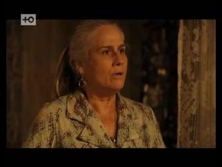 Проспект Бразилии - 18 серия (телеканал Ю)