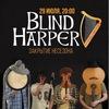 Blind Harper