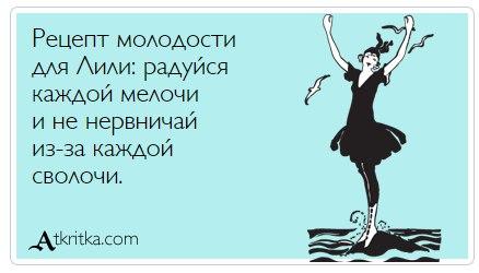 http://cs623623.vk.me/v623623732/48eab/6crx4ZoBlIw.jpg