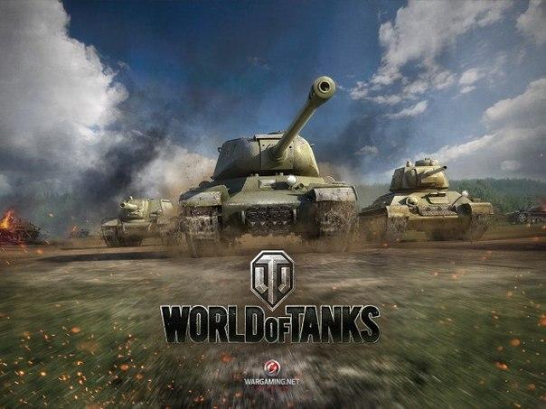 Прицел С Пробитием Для World Of Tanks 0.9.6