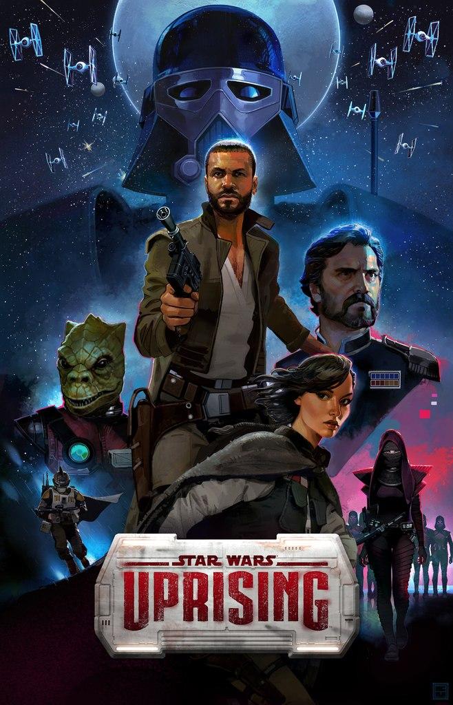 Игры по Звездным Войнам: Анонс Восстания