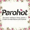 Parohot доставка еды блюд роллов пиццы Волгоград