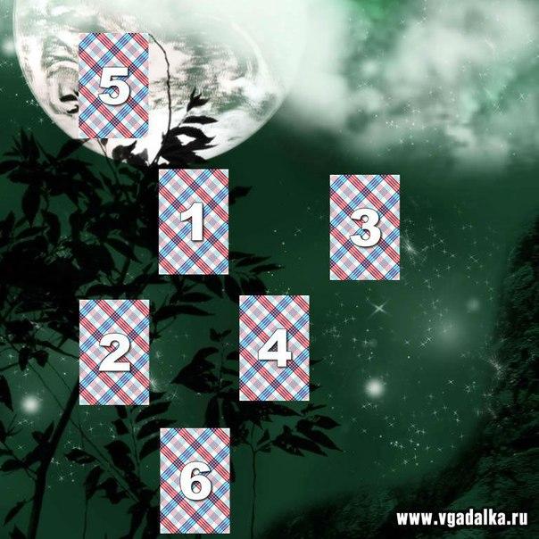 Магическая взаимопомощь - Страница 6 PIJFJ7XpcoA