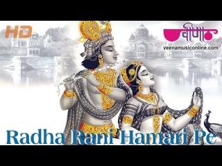Rang Barse (HD) | New Krishna Holi Dance Songs 2015 | Holi Special Devotional Videos
