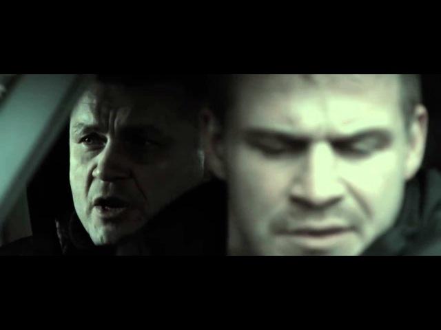 Скольжение (2013) HD - Русский трейлер