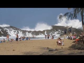 Очень большая волна!