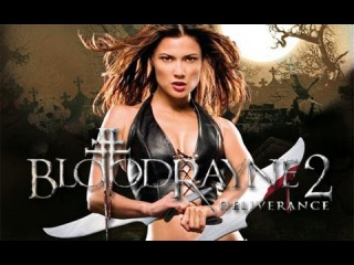 Germany Films 2007 || Bloodrayne 2: Deliverance Full Movie || Action, Fantasy and Horror Movie