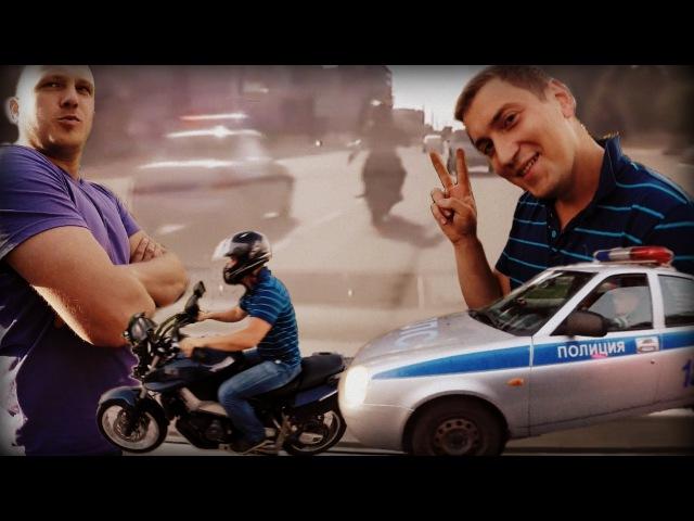 GTA Reality мотоциклист который троллил ДПС и дорожные проститутки