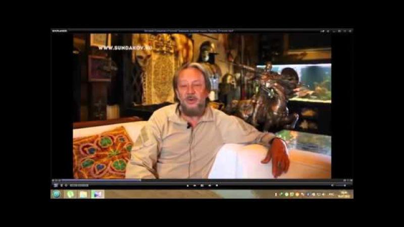 Как размазать жидовина сундаков