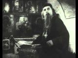 Первопечатник Иван Федоров. (1941). Полная версия.