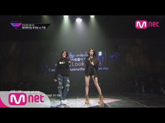 [Unpretty Rapstar] ep.08 Yuk Ji Dam(육지담) - On On(feat. Baek Yerin 백예린 of 15) @Semi-Final