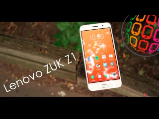 Lenovo ZUK Z1 видео обзор