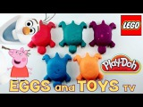 Play Doh Surprise turtles Frozen Olaf Lego Flash LPS Disney Princess Pepa pig MLP