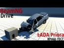 BeamNG Drive : Лада Приора Краш-Тест