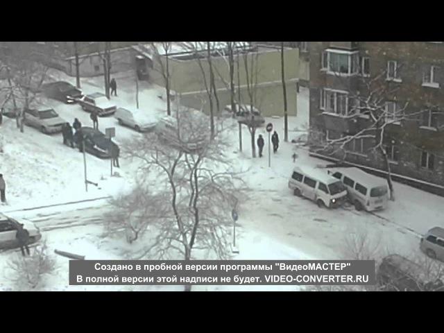 это Владивосток детка 26,02,2015г,(Терешковой)