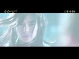 Чосонский Волшебник || Маг эпохи Чосон  ||Joseon Magician 2015 Trailer