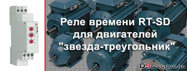 Ссылка dselectric.ru